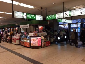 JR仙台駅・催事販売